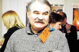 Евгений Пестов